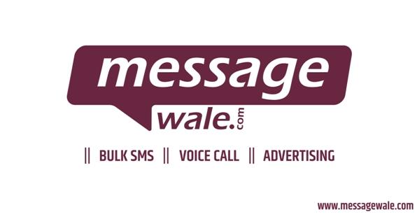 MessageWale